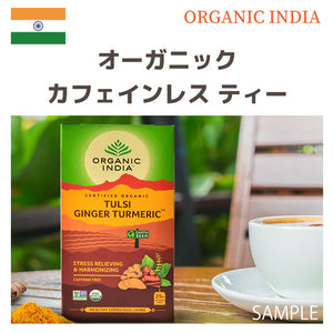 TULSI GINGER TEA 25 Tea Bag【ORGANIC INDIA】