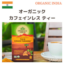 Load image into Gallery viewer, TULSI SWEET ROSE TEA 25 Tea Bags【ORGANIC INDIA】