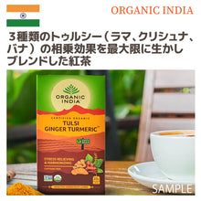 Load image into Gallery viewer, TULSI GREEN TEA POMEGRNATE 25 Tea Bags【ORGANIC INDIA】