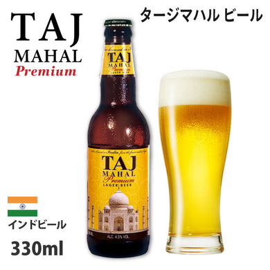 TAJ MAHAL PREMIUM LAGER BEER 330ML【UB Group】