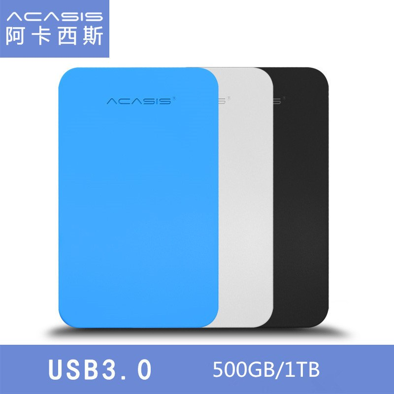 Acasis HDD 500gb/1tb External Hard Drive USB3.0 Hard Disk High-Speed PC Hd Externo Hot Sell disque