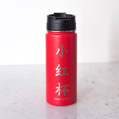 Stainless Tea  Bottle