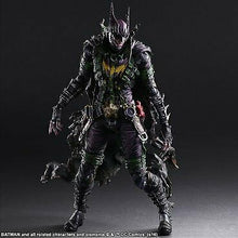 Load image into Gallery viewer, MARVEL UNIVERSE VARIANT PLAY ARTS KAI - Wolverine - Veve Geek