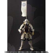 Load image into Gallery viewer, Star Wars The Force Awakens Samurai Taisho Darth Vader Death Star Armor Ashigaru Stormtrooper Boba Fett Toy Action Figure Model - Veve Geek