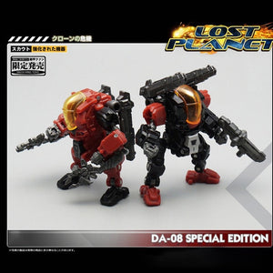Lost Planet Powered Suit MFT CG01 02 MM001 DA20DA-23 DA24 DA26AB  DA09 DA25 DA13 MS-SAT04 05 Transformation Robot Action Figure - Veve Geek