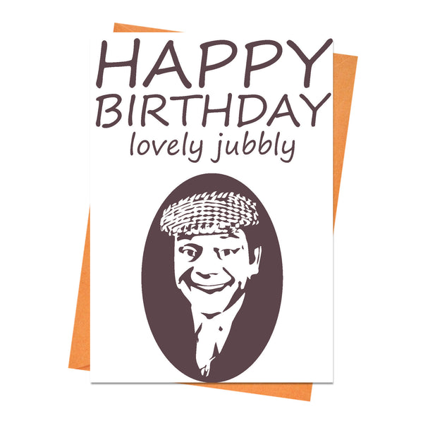 Funny Birthday Card, Only Fools and Horses Birthday Card, Boyfriend Birthday, Husband Birthday Card - Lovely Jubbly Del boy Greeting Card