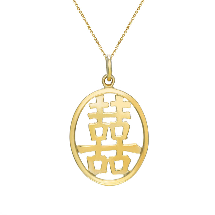 Gold Happiness Pendant (Oval)
