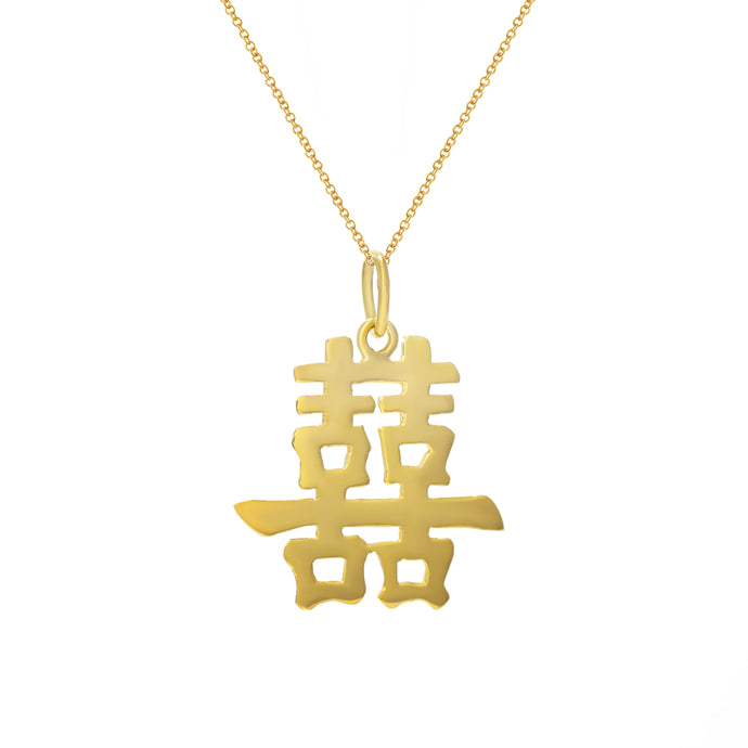Gold Happiness Pendant