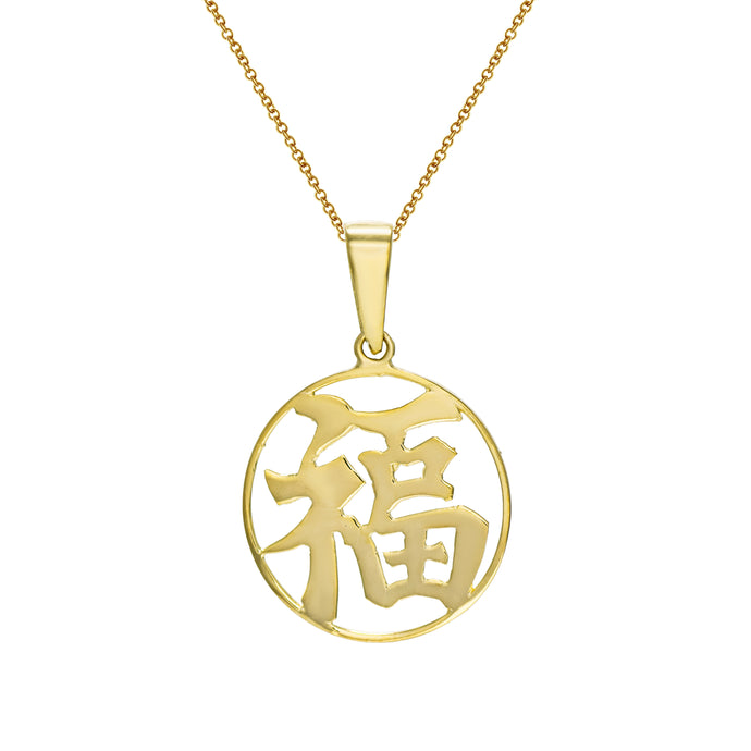 Gold Fortune Pendant