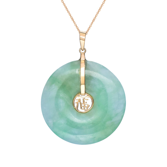 Jade Fortune Pendant (Large Disc)