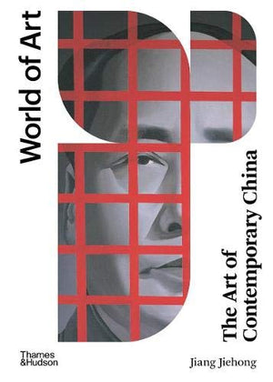 Art of Contemporary China: World of Art