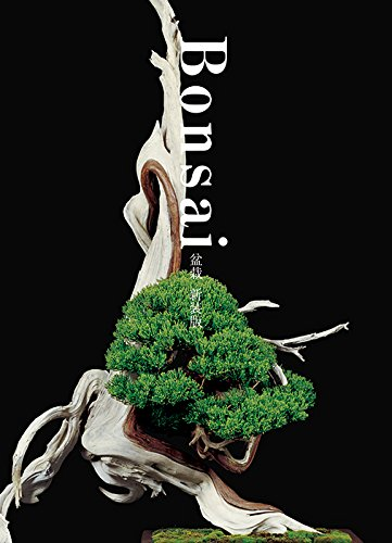 Bonsai (New Edition)