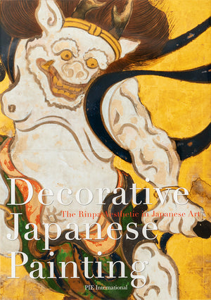Decorative Japanese Painting: The Rinpa Aesthetic in Japanese Art