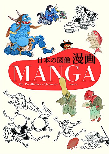 Manga: The Pre-History of Japanese Comics