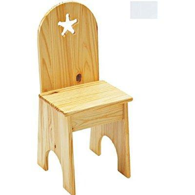 Solid Back Chair - Solid White/Star