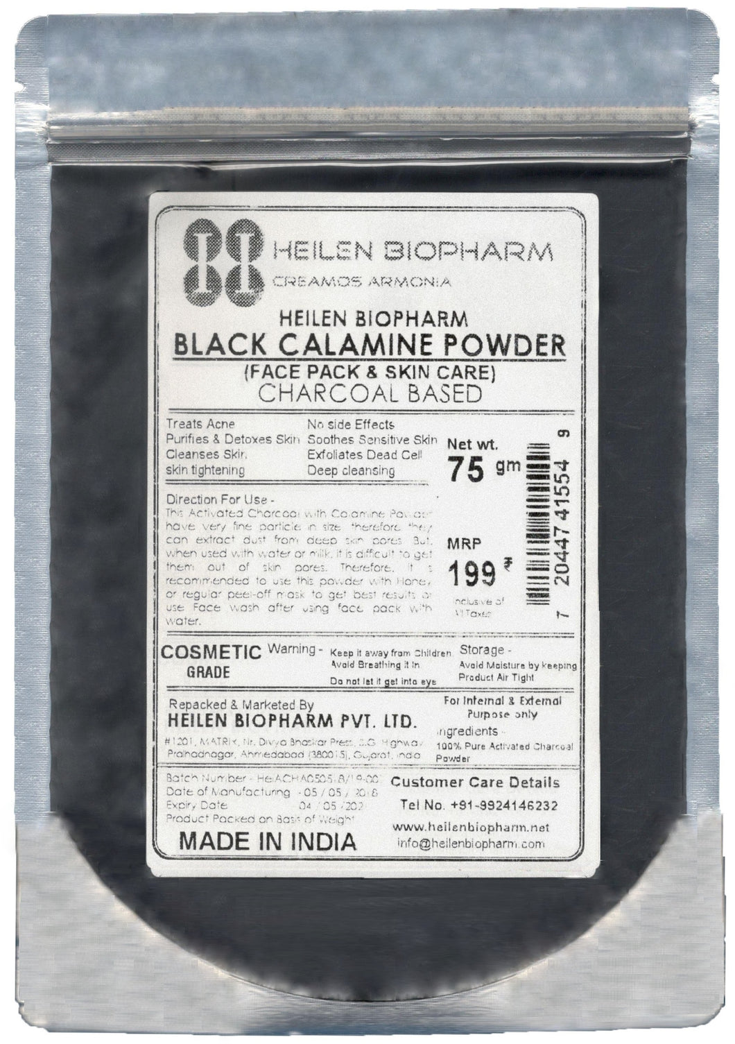 Black Calamine (Activated Charcoal With Calamine Powder)