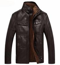 High quality men's leather jacket.