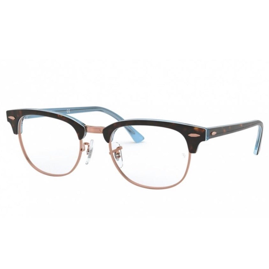 Ray Ban ORX5154 Clubmaster RX