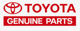 Toyota Landcruiser Fuel Filter V8 (VDJ79)