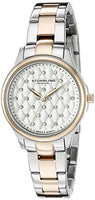 Stuhrling Women's 783.03 Symphony Swiss Quartz Stainless Steel Link Watch