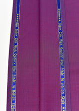 Load image into Gallery viewer, Purple Cashmere 220 (N6,000 Per Yard)