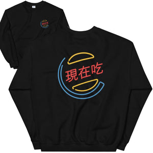 Chinese Burger Sweatshirt