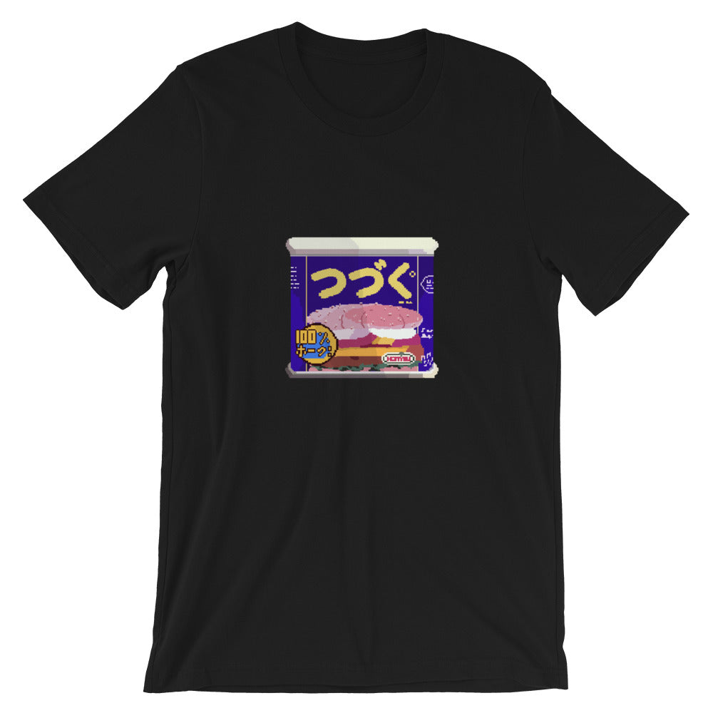 Aesthetic Tuna T-Shirt