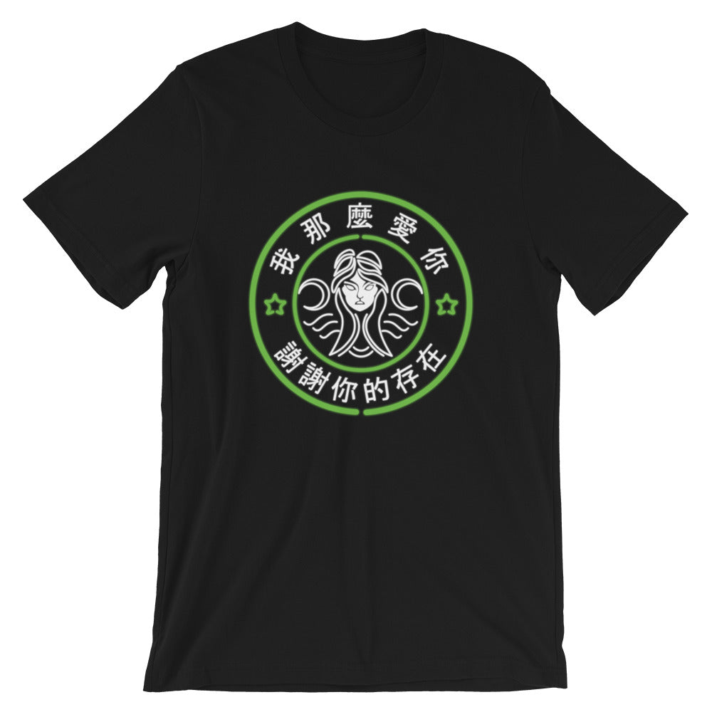 Chinese Coffee Shop T-shirt