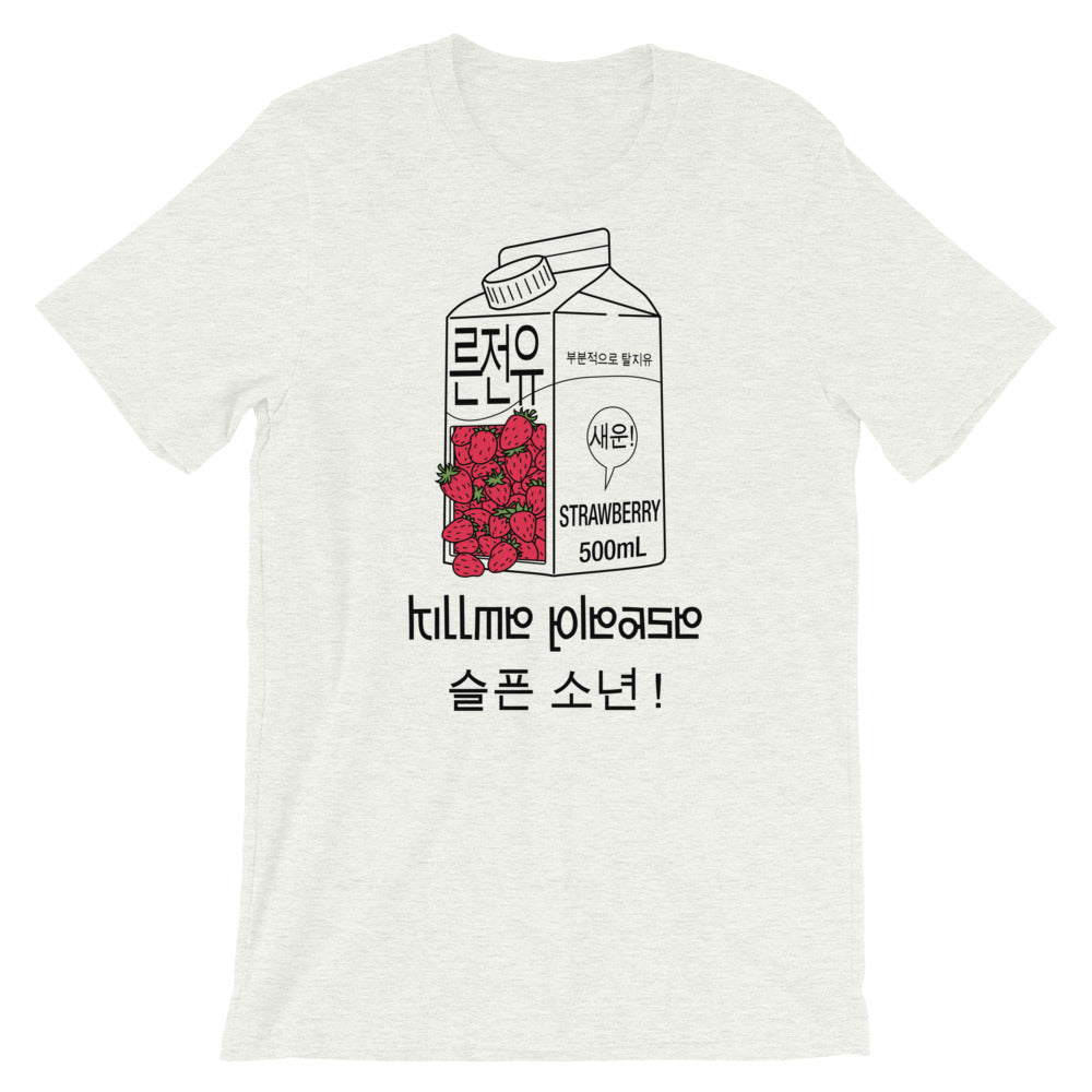 Kawaii KillMePlease T-shirt