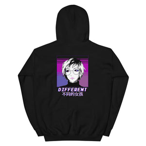 DIFFERENT Hoodie