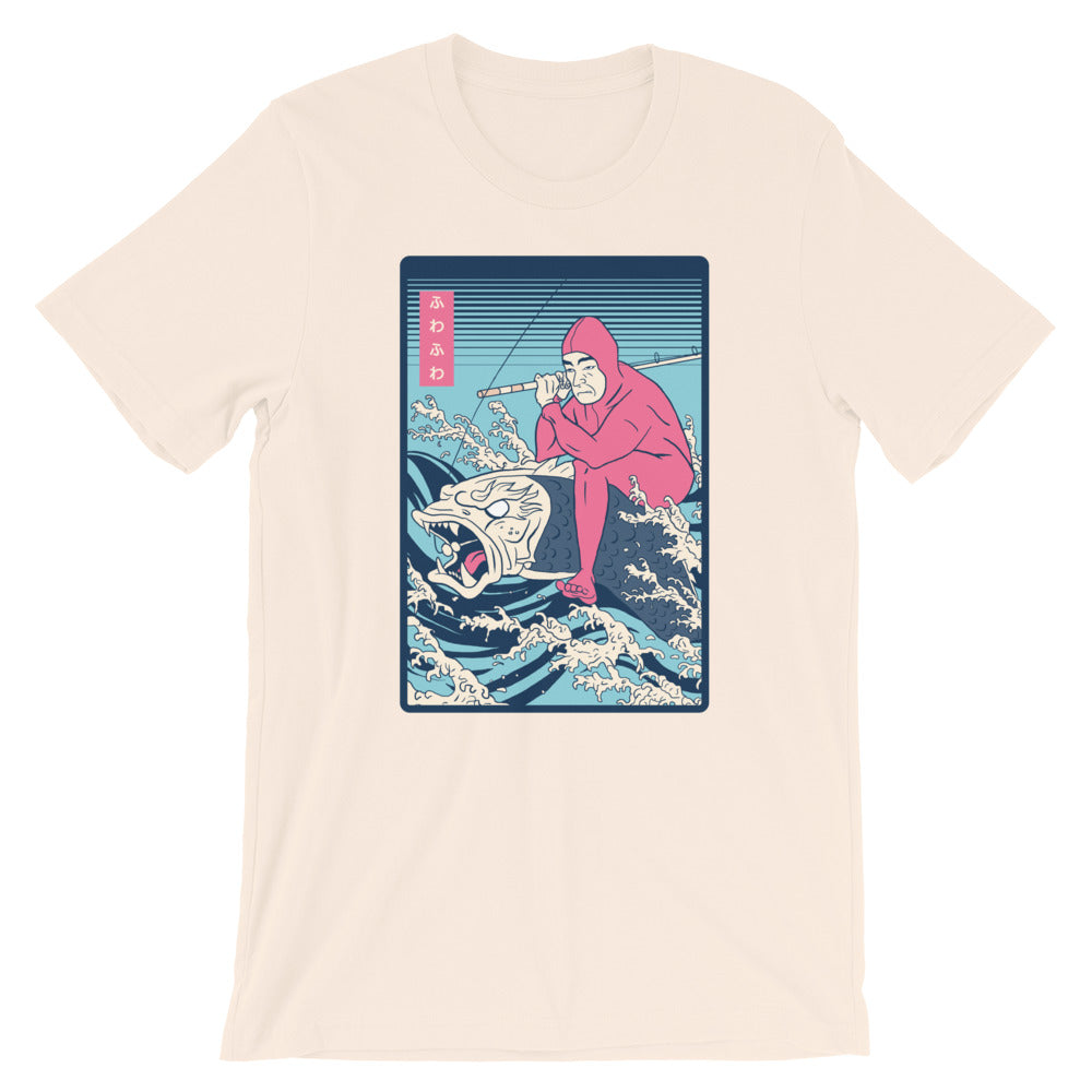 Filthy Frank Pink Guy T-Shirt
