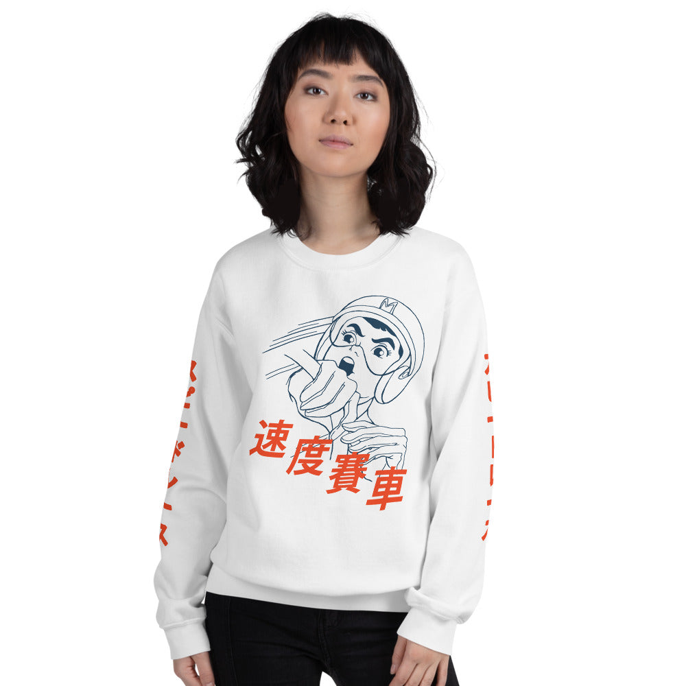 Race Anime Sweatshirt