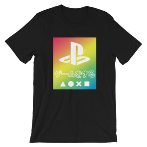 Old Game Console T-Shirt
