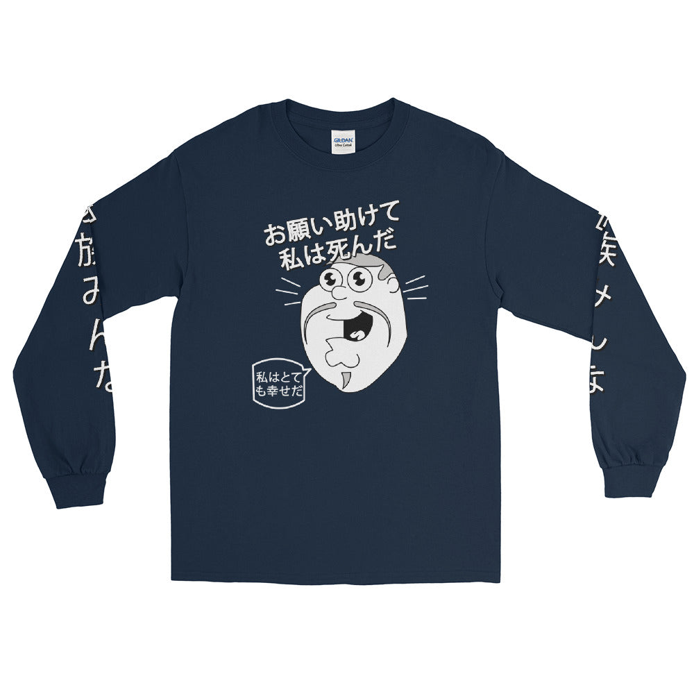 Chinese Guy Long Sleeve Tee