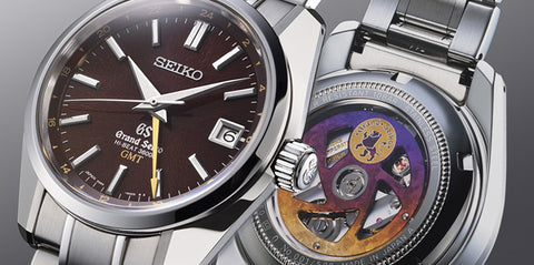 grand-seiko-mechanical-hi-beat-36000-GMT-limited-edition