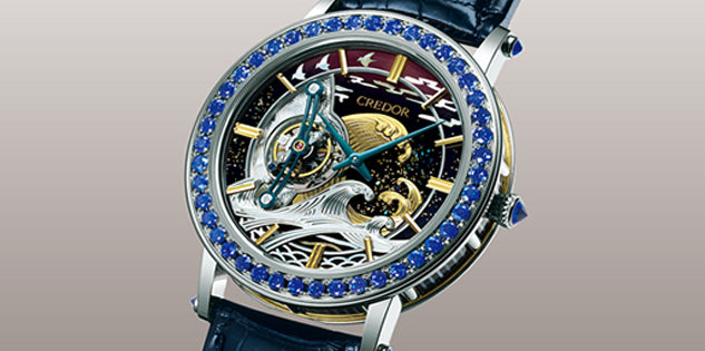 Seiko Credor Watch Fugaku Tourbillion Limited Edition GSK-070