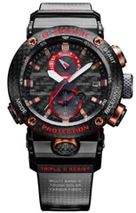 G-Shock Watch GravityMaster Radio Controlled Carbon Core Guard Limited Edition D