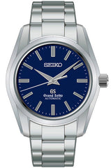 Grand Seiko Watch 55th Anniversary Limited Edition