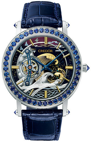 Seiko Credor Watch Fugaku Tourbillion Limited Edition