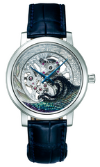 Seiko Credor Watch Engraved Skeleton Limited Edition