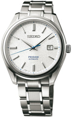 Seiko Presage Watch 2018 Limited Edition