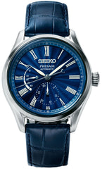 Seiko Presage Watch The Shippo Enamel Limited Edition