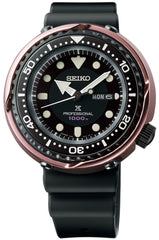 Seiko Watch Prospex The 1978 Saturation Divers Limited Edition
