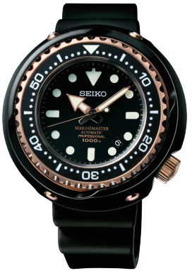 Seiko Watch Prospex Marinemaster Professional 1000m Tuna