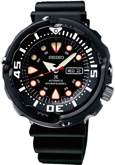 Seiko Watch Prospex