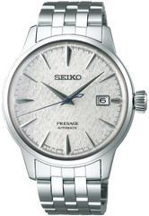 Seiko Presage Watch Limited Edition