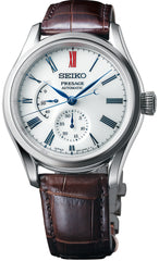 Seiko Presage Watch Mens Arita Porcelain Dial