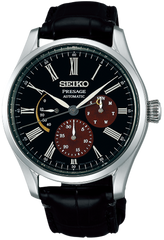 Seiko Presage Watch Urushi Byakudan Nuri Limited Edition