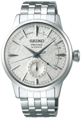 Seiko Watch Presage Mens Limited Edition