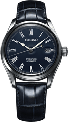 Seiko Presage Watch Moonlit Night Blue Enamel Limited Edition